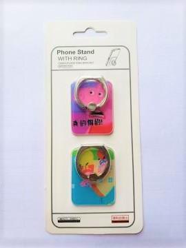 手机指环扣支架(套装BC-1)