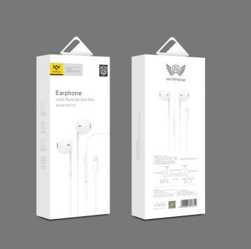 i8P 高音质苹果有线蓝牙耳机